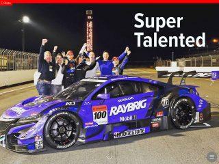 32_Super_Talented