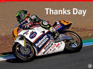 38_Thanks_Day