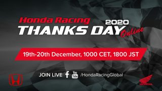 FB_Honda_Racing_Thanks_Day_2020_2 copy